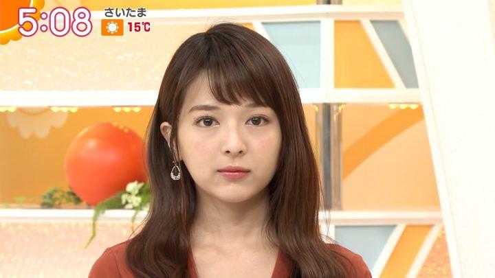 2018年11月23日福田成美の画像02枚目