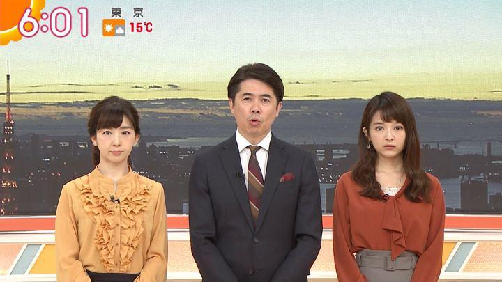 2018年11月23日福田成美の画像08枚目