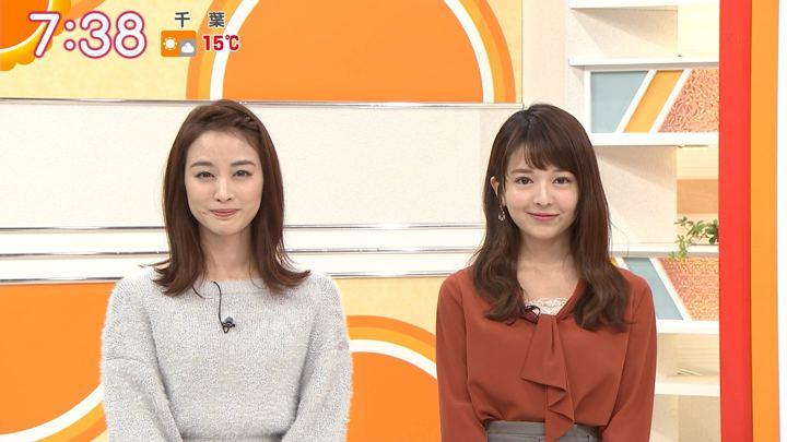 2018年11月23日福田成美の画像33枚目