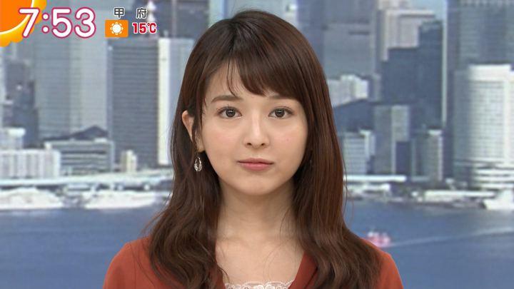 2018年11月23日福田成美の画像36枚目