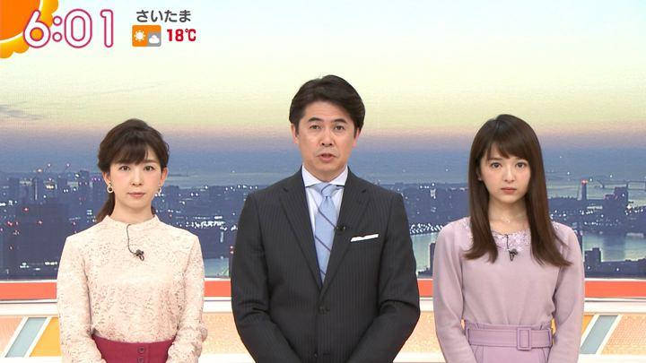 2018年11月26日福田成美の画像12枚目