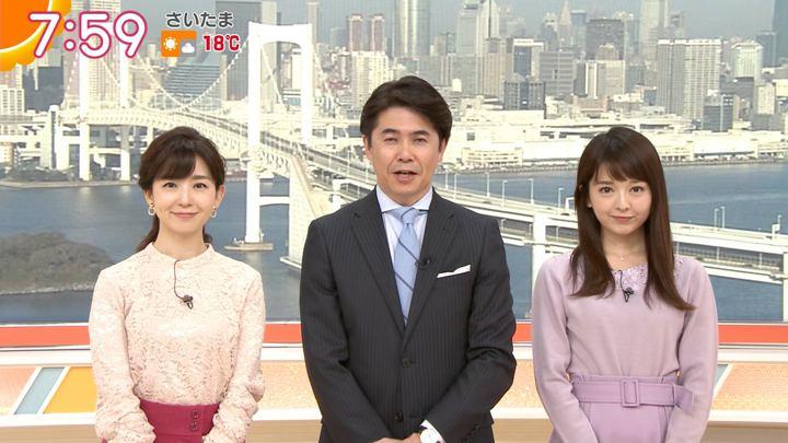2018年11月26日福田成美の画像22枚目