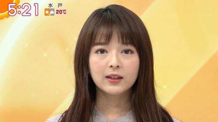2018年11月28日福田成美の画像05枚目