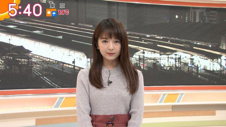2018年11月28日福田成美の画像08枚目