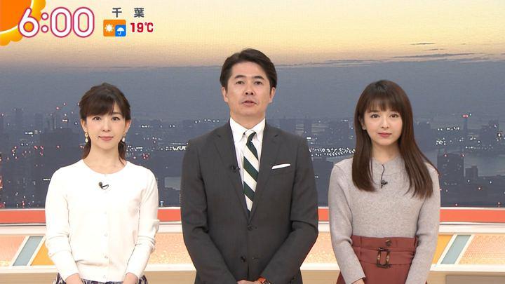 2018年11月28日福田成美の画像11枚目