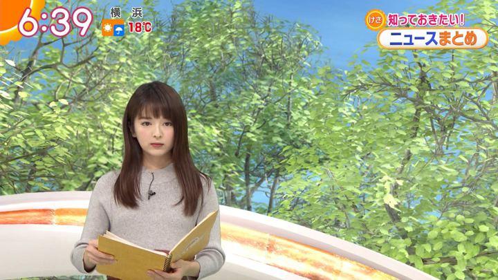 2018年11月28日福田成美の画像13枚目