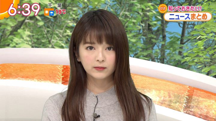 2018年11月28日福田成美の画像14枚目