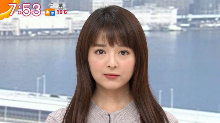 2018年11月28日福田成美の画像19枚目