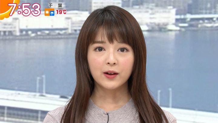 2018年11月28日福田成美の画像20枚目