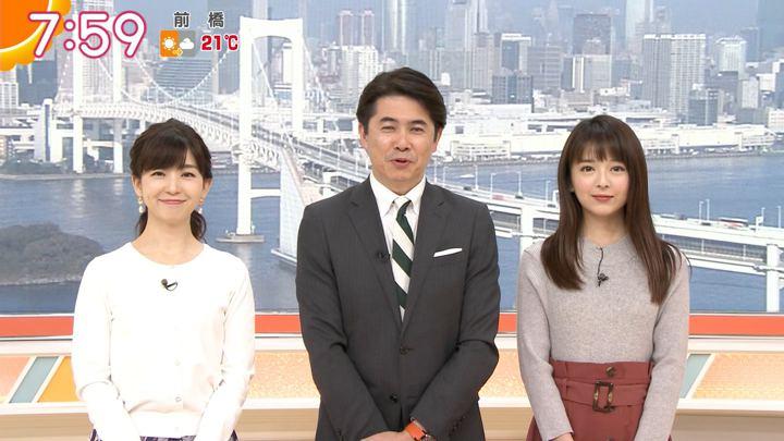 2018年11月28日福田成美の画像21枚目