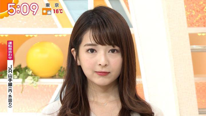 2018年11月30日福田成美の画像04枚目