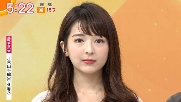 2018年11月30日福田成美の画像06枚目