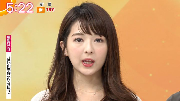 2018年11月30日福田成美の画像07枚目