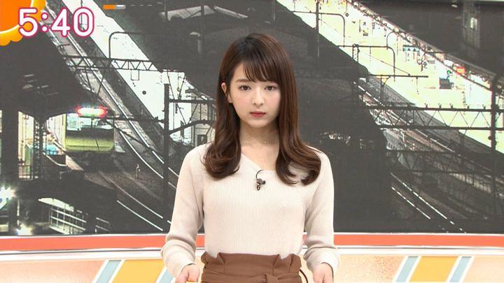2018年11月30日福田成美の画像09枚目