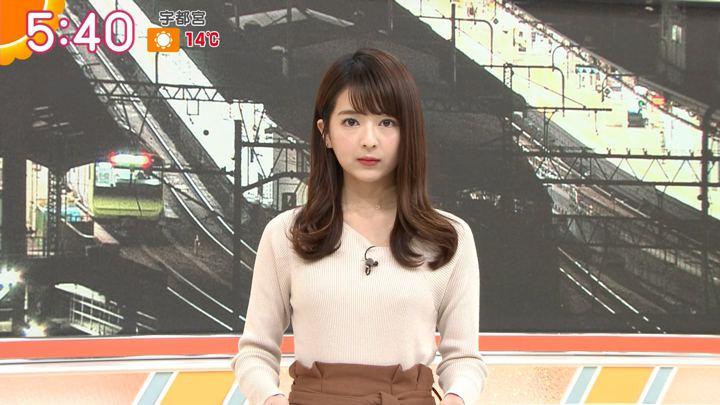 2018年11月30日福田成美の画像10枚目