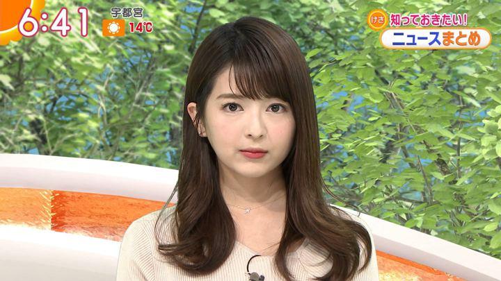 2018年11月30日福田成美の画像15枚目