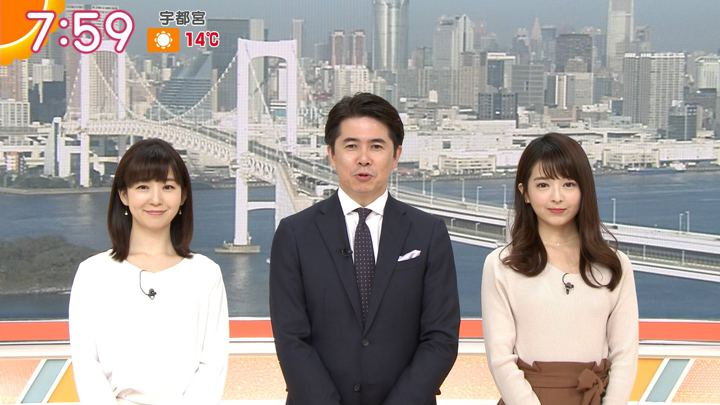 2018年11月30日福田成美の画像21枚目