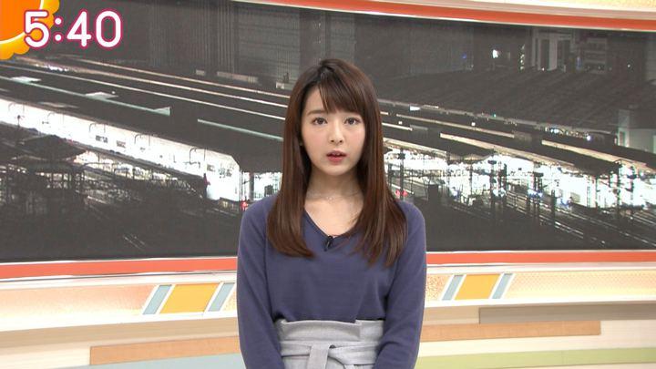 2018年12月03日福田成美の画像07枚目