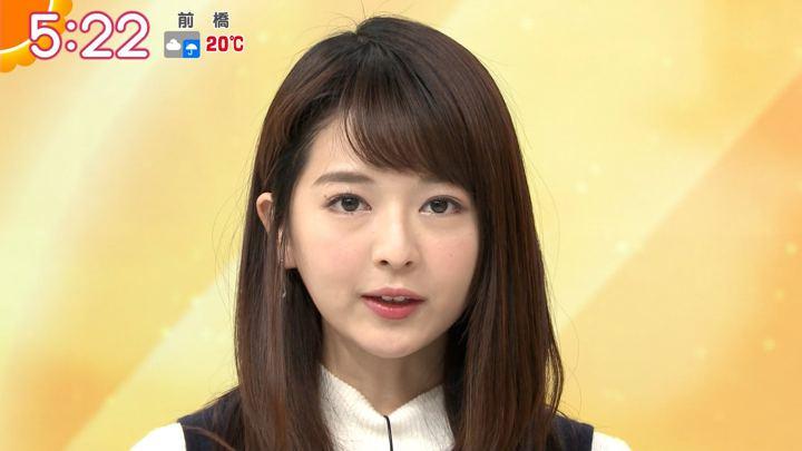 2018年12月04日福田成美の画像02枚目