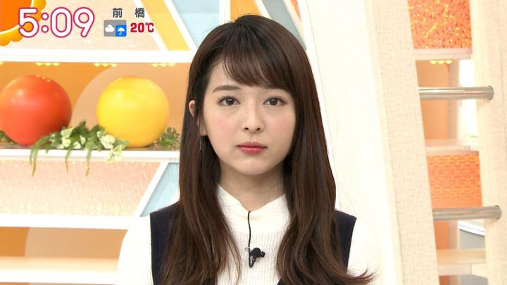 2018年12月04日福田成美の画像03枚目