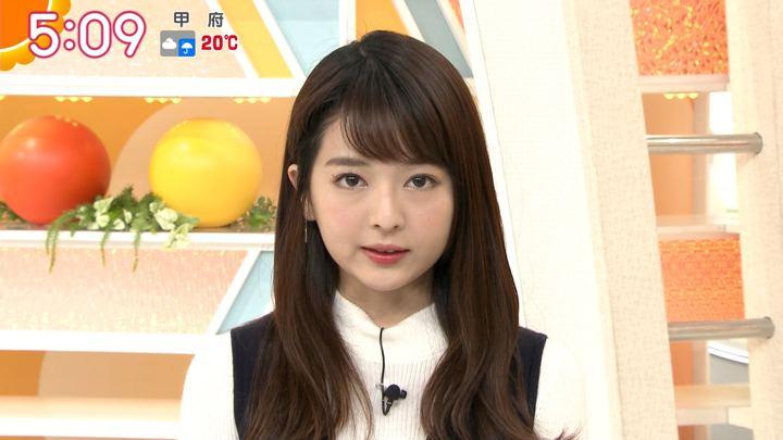 2018年12月04日福田成美の画像04枚目