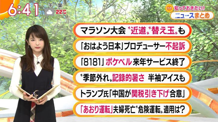 2018年12月04日福田成美の画像18枚目