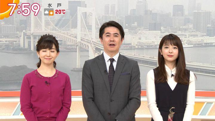 2018年12月04日福田成美の画像24枚目
