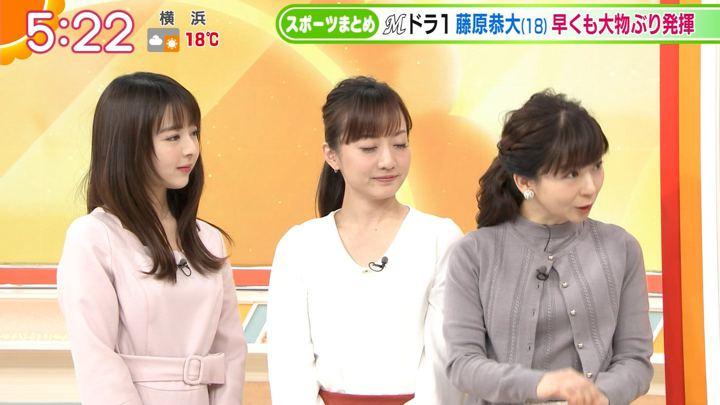 2018年12月05日福田成美の画像03枚目