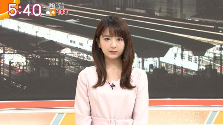 2018年12月05日福田成美の画像07枚目