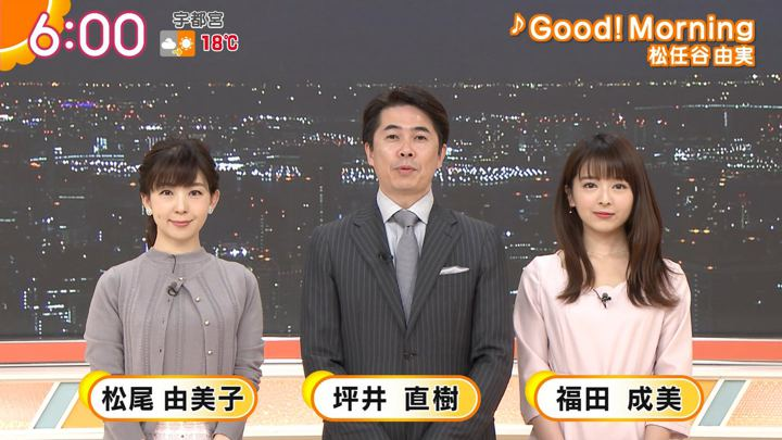 2018年12月05日福田成美の画像09枚目