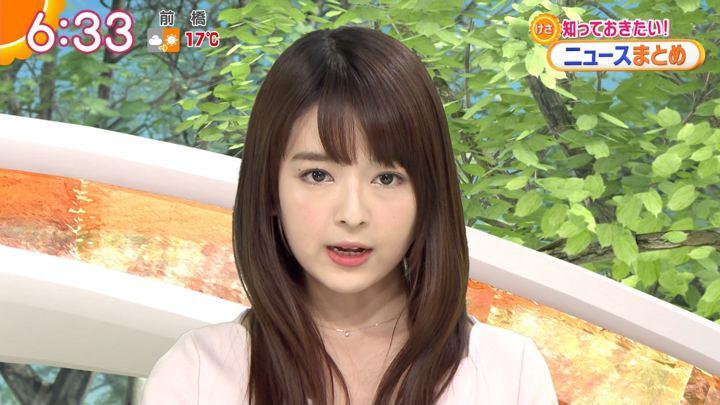 2018年12月05日福田成美の画像11枚目