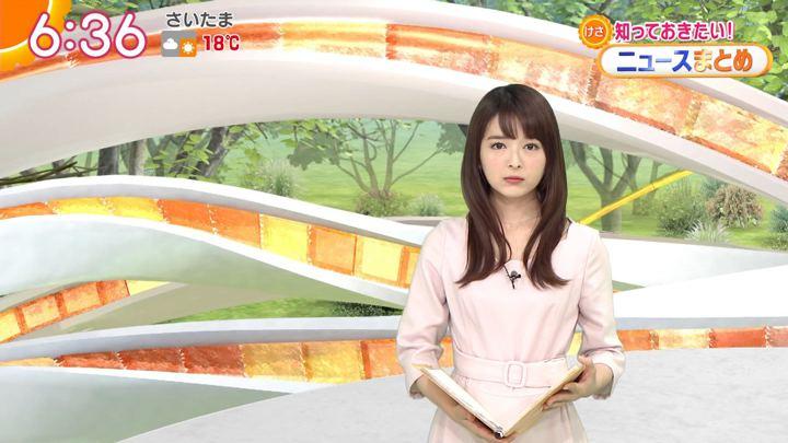 2018年12月05日福田成美の画像13枚目