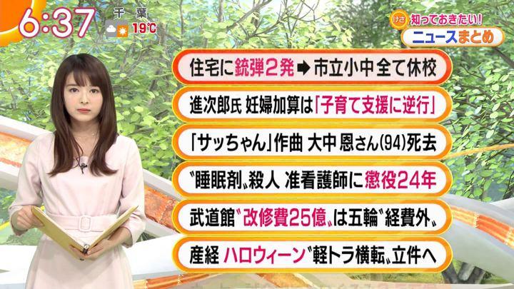 2018年12月05日福田成美の画像15枚目