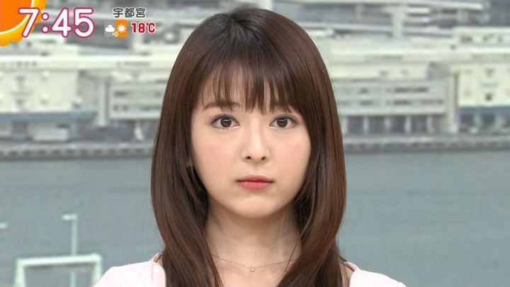 2018年12月05日福田成美の画像16枚目