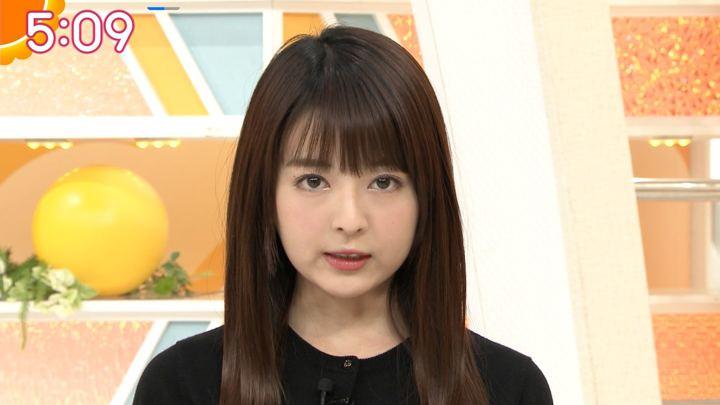 2018年12月06日福田成美の画像05枚目