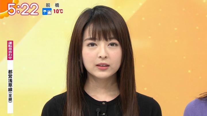 2018年12月06日福田成美の画像06枚目