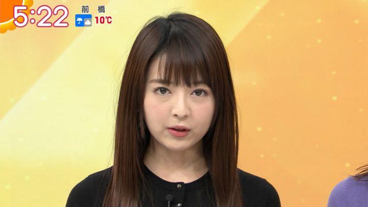 2018年12月06日福田成美の画像07枚目