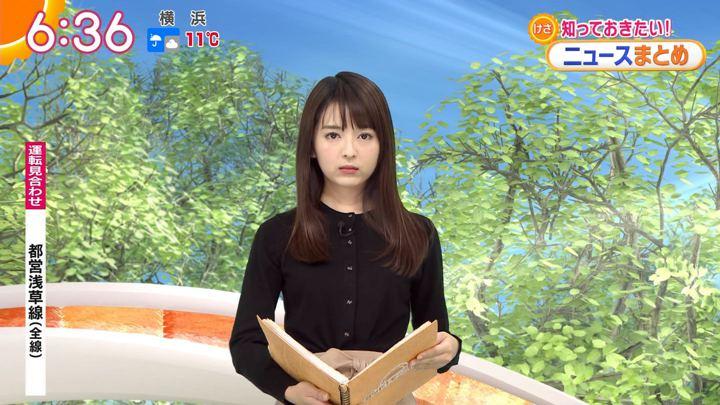 2018年12月06日福田成美の画像16枚目