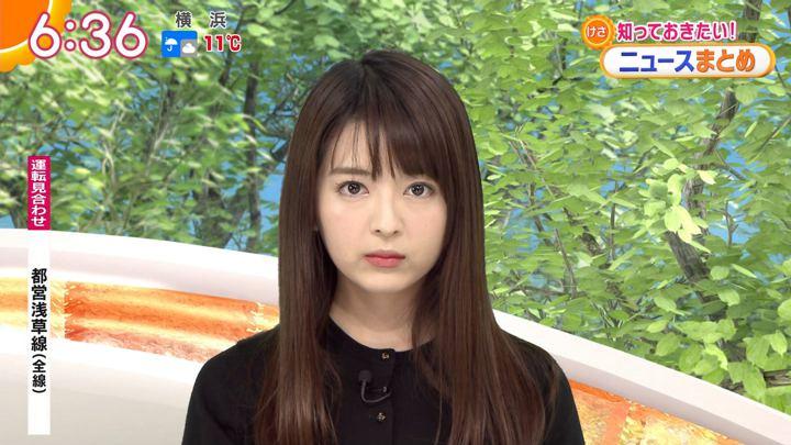 2018年12月06日福田成美の画像17枚目