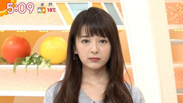 2018年12月07日福田成美の画像02枚目