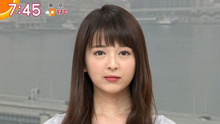 2018年12月07日福田成美の画像20枚目