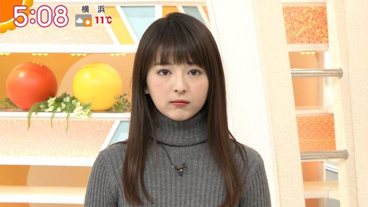 2018年12月10日福田成美の画像03枚目