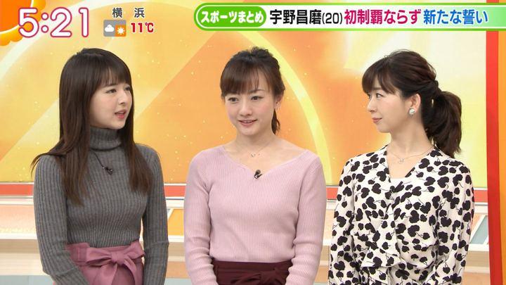 2018年12月10日福田成美の画像05枚目