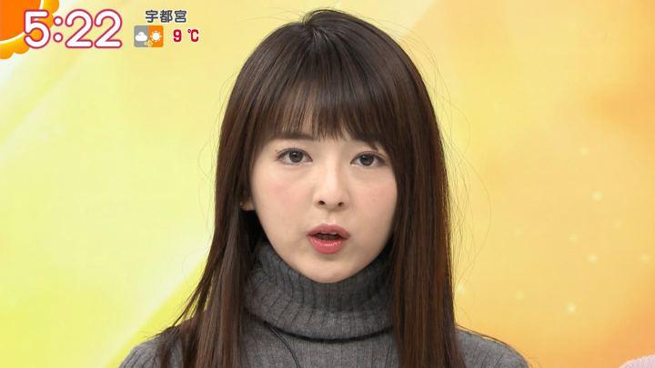 2018年12月10日福田成美の画像07枚目