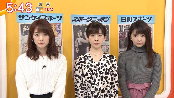2018年12月10日福田成美の画像12枚目