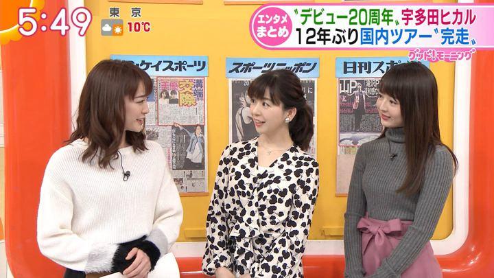 2018年12月10日福田成美の画像15枚目