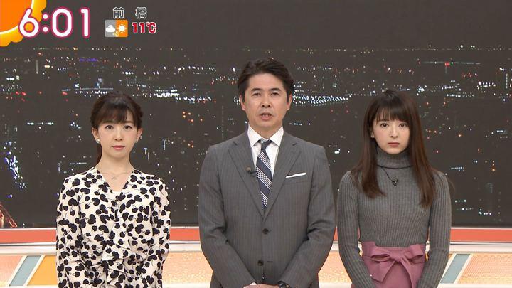 2018年12月10日福田成美の画像16枚目