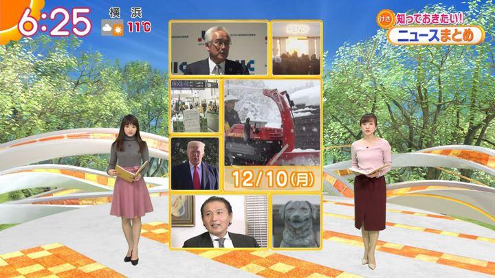 2018年12月10日福田成美の画像19枚目
