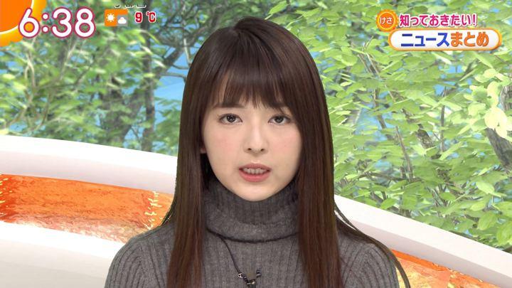 2018年12月10日福田成美の画像20枚目