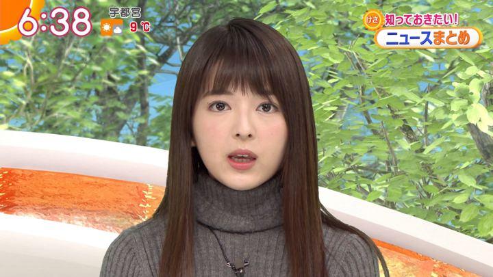 2018年12月10日福田成美の画像21枚目